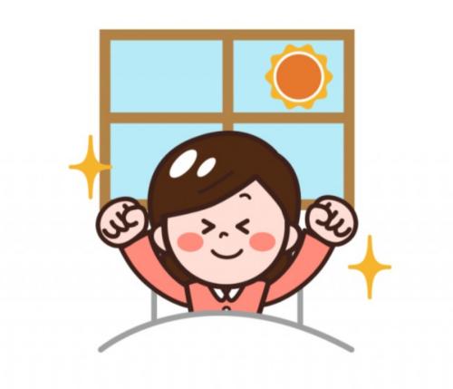 【第10号】ぐっすり眠り、日中を活発に